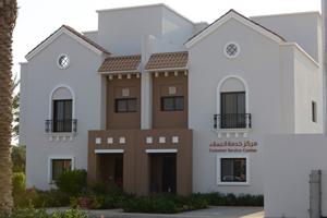 كنان أنشأت قسم خاص بخدمة العملاء لتوفير خدمات نوعية و حصرية لسكان مشارف بجدة | Kinan